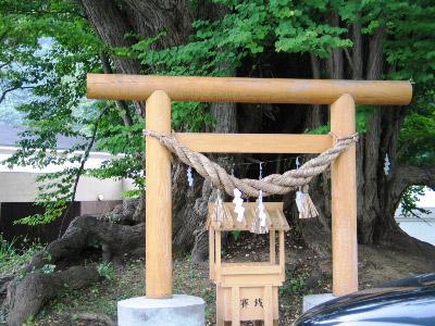 札幌市黄金龍神社