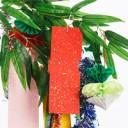 hiratuka-tanabata