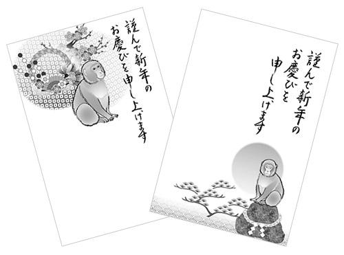 白黒モノクロ年賀状和風