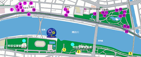 第一会場:桜橋下流 ~ 言問橋上流