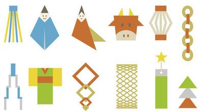 折り紙を使って七夕を祝う