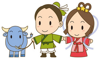 七夕の伝説