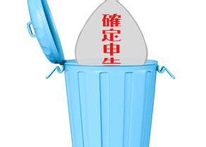 kakuteishinkoku-fuyou