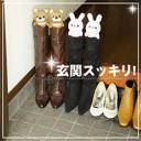 boots-keeper-eye