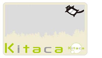 JR北海道が導入しているICカード乗車券