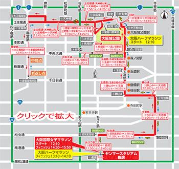 大阪市内では同日午前11時半ごろから午後3時40分ごろまで