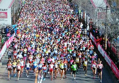 2011年大会を最後に名古屋ウィメンズマラソンと名を改め