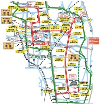 交通規制案内図