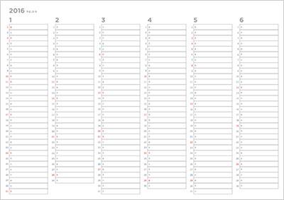シンプルデザインでおしゃれな横書き無料カレンダー