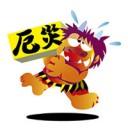 yakudoshi-nansai-eye