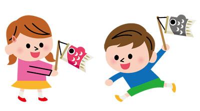関西人におすすめ!子供の日の無料イベント2017