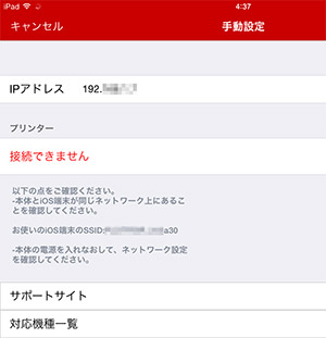 年賀状作成 無料アプリ 画像7