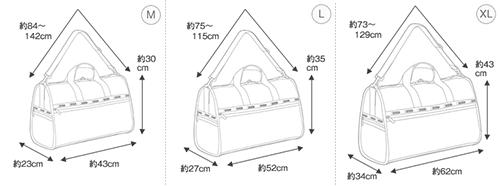 人気のボストンバッグを選ぶには大きさもポイント