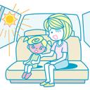 sunshade-kouka-eye