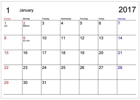 印刷用シンプルなカレンダーの ...