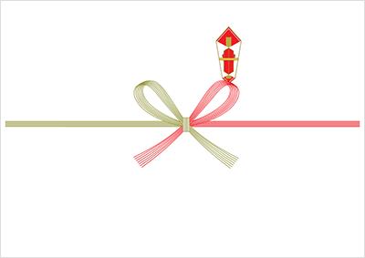 のし紙は「紅白蝶結びの水引き」が基本!