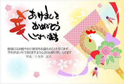 年賀状桜屋のお洒落なテンプレート