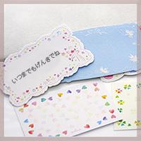 card-youchien-eye