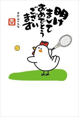 トリとテニス