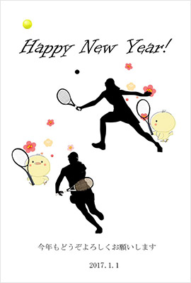 酉とテニス