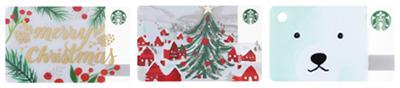 クリスマス限定スタバカードはどんなデザイン?価格は?