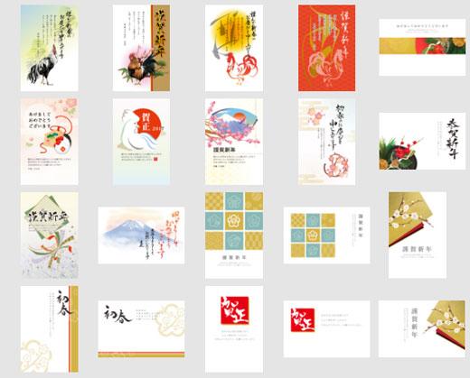 フォーマルデザインサンプル画像