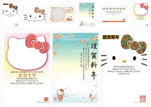 郵便局の犬イラスト年賀状無料テンプレート画像5