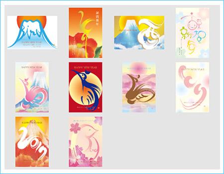 Artist Collection デザインサンプル1