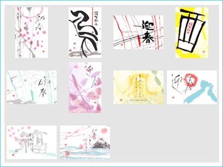 Artist Collection デザインサンプル2