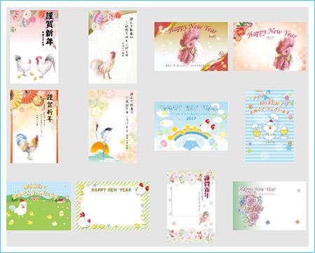 Artist Collection デザインサンプル3