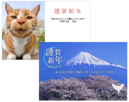 スペシャル年賀状サンプルデザイン2
