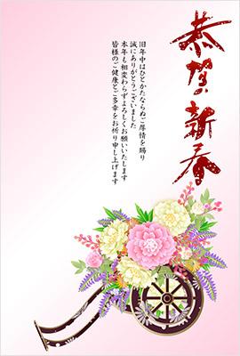 年賀状桜屋