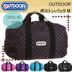 OUTDOOR PRODUCTS スターハート ボストンバッグM