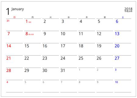 パソコンカレンダーサイトの無料カレンダー