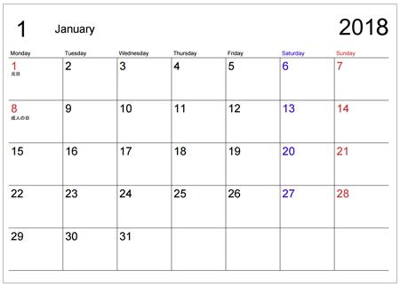 印刷用シンプルなカレンダーの無料カレンダー
