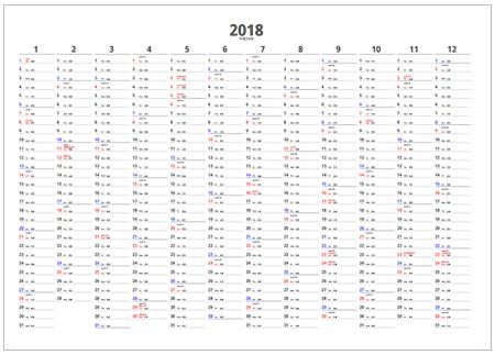 ツクール.jpの無料カレンダー