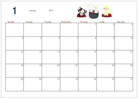 カレンダーボックスの無料カレンダー
