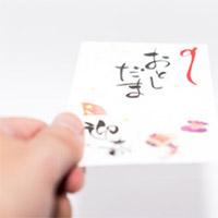 shougakusei-souba-eye