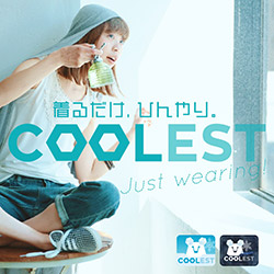 COOLEST series(クーレストシリーズ)