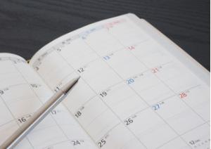 一般企業も3が日が終わった4日に仕事始めというところが多そうですね。