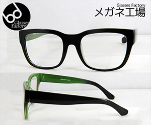 メガネの度を見直しブルーライトカットつきのメガネにする