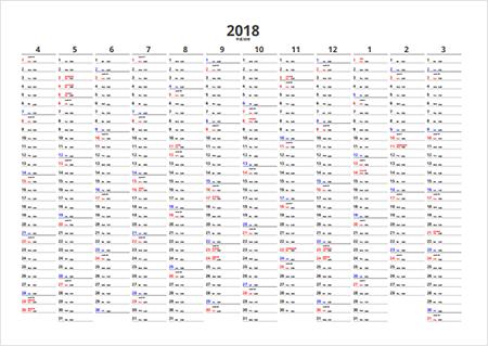 リスト カレンダー2018-2017