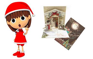 既製品のクリスマスカードも既製品ならではの豪華さがあって確かに素敵