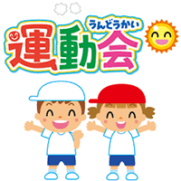 shumoku-eye
