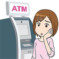 cashcard-machigai-eye