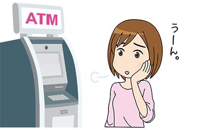 キャッシュカード暗証番号間違え回数許されるのは何回?