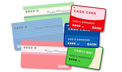 キャッシュカードの暗証番号の照会と再登録
