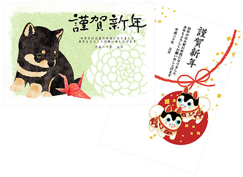 犬のベーシック年賀状イラスト画像