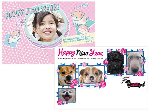 犬の写真フレーム サンプル画像