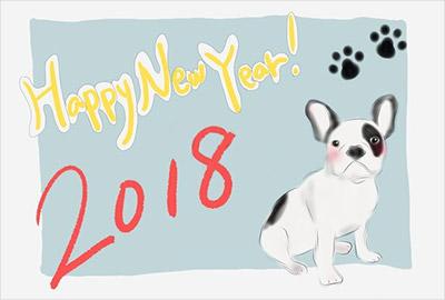 2018年は戌年 年賀状には犬のイラストがいいね